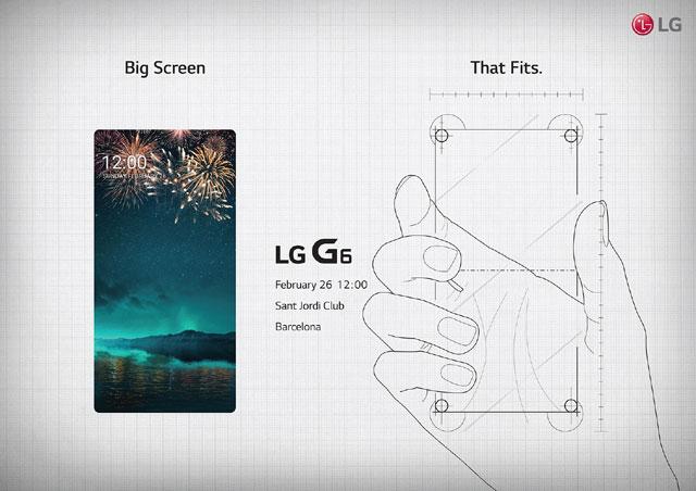 LG전자는 오는 26일 스페인 바르셀로나에 위치한 산 호르디 클럽에서 G6를 공개한다. /LG전자 제공
