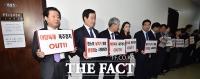 [TF포토] 환노위 갈등, 피켓 시위하는 자유한국당