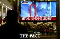 [TF포토] '백두혈통도 피할 수 없는 피바람'…'비운의 황태자' 김정남 피살