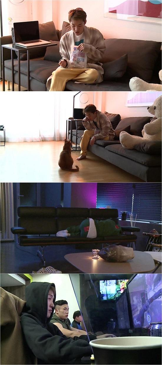 '나 혼자 산다' 출연하는 가수 자이언티. 가수 자이언티는 17일 MBC 예능 프로그램 '나 혼자 산다'에 출연한다. /MBC '나 혼자 산다' 스틸