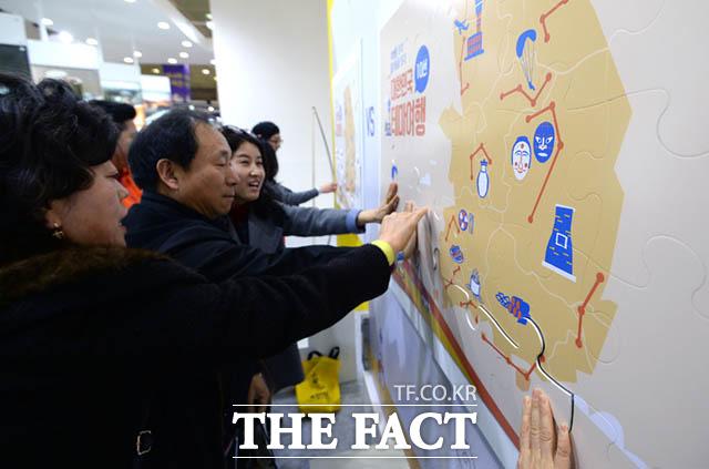 국내 유명 여행지를 한눈에 볼 수 있는 퍼즐 지도