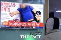 [TF포토] 김정남 피살 공식 기자회견에 눈 못 떼는 시민들
