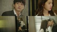 '내성적인 보스' 연우진♥박혜수, 뜨거운 첫 키스 '설렘+달콤'