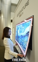 [TF포토] LG전자, '나노셀 기술 앞세운 울트라HD TV 공개'