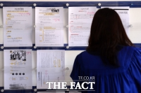 [TF포토기획]'고용절벽 앞에 내몰린 청춘'