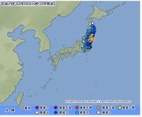 일본 지진 후쿠시마에서 발생, '원전 주변 방사선량 수치 관심급증'