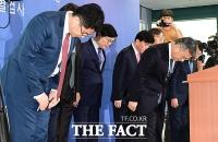[TF사진관] '한국병 수술' 특검 '90일간의 기록'…'소문은 사실'