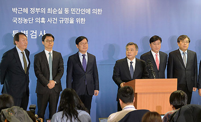 [TF영상] '90일의 수사' 담은 박영수 특검 9분 브리핑