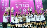 [TF화보] '고진감래' 흥국생명, 9년만에 되찾은 정규시즌 우승컵