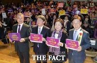 [TF포토] 한자리에 모인 야권 대선주자, '4인4색 여성정책 발표'