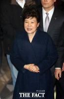[TF포토] 박 전 대통령, 지지자 향해 '만면의 미소'