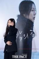 [TF포토] 김민희 '당당한 홍상수의 그녀'