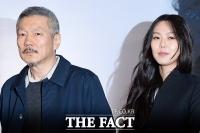 [TF포토] 홍상수-김민희