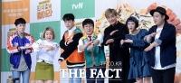 [TF포토] '편의점에서 쿡방을?'…tvN 편의점을 털어라 기자간담회