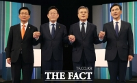 [TF포토] '손잡은 경쟁자들'…더민주 대선후보자 토론회