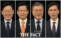 [TF포토] 더민주 대선후보자 토론회, '승자는 누구?'