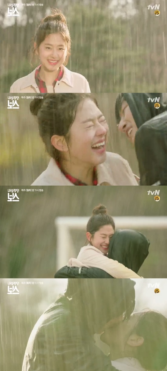 내성적인 보스 16회. 케이블 채널 tvN 월화드라마 내성적인 보스는 14일 종영됐다. /tvN 내성적인 보스 방송 캡처
