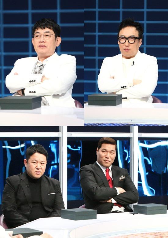 '공조7' 이경규-박명수-김구라-서장훈. 케이블 채널 tvN '공조7'은 오는 26일 오후 9시 20분 첫 방송 된다. /tvN 제공