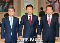 [TF포토] 토론회 여는 국민의당 대선경선 후보