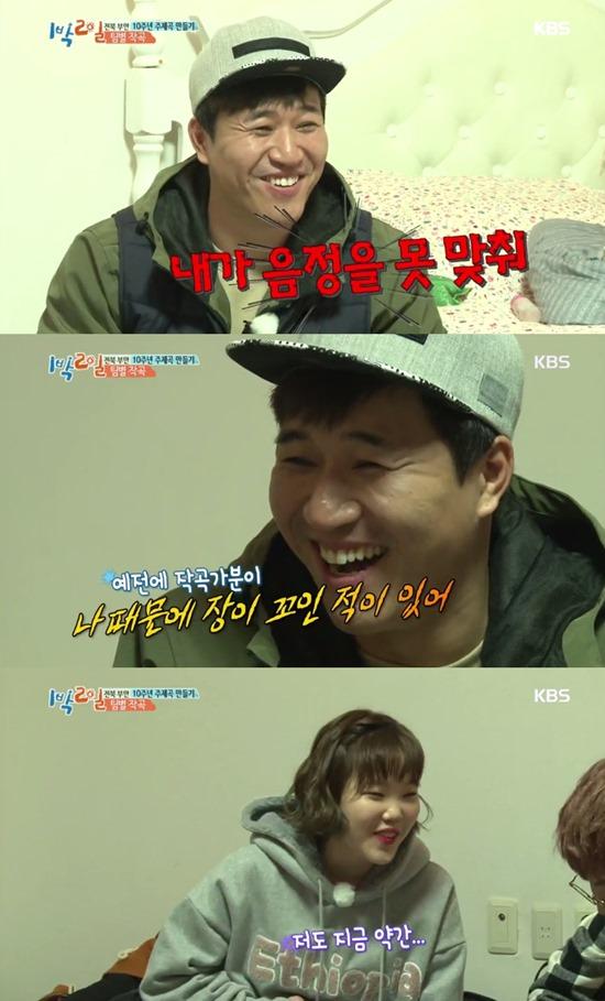 19일 방송된 KBS2 '해피선데이-1박 2일 시즌3'에서 김종민은