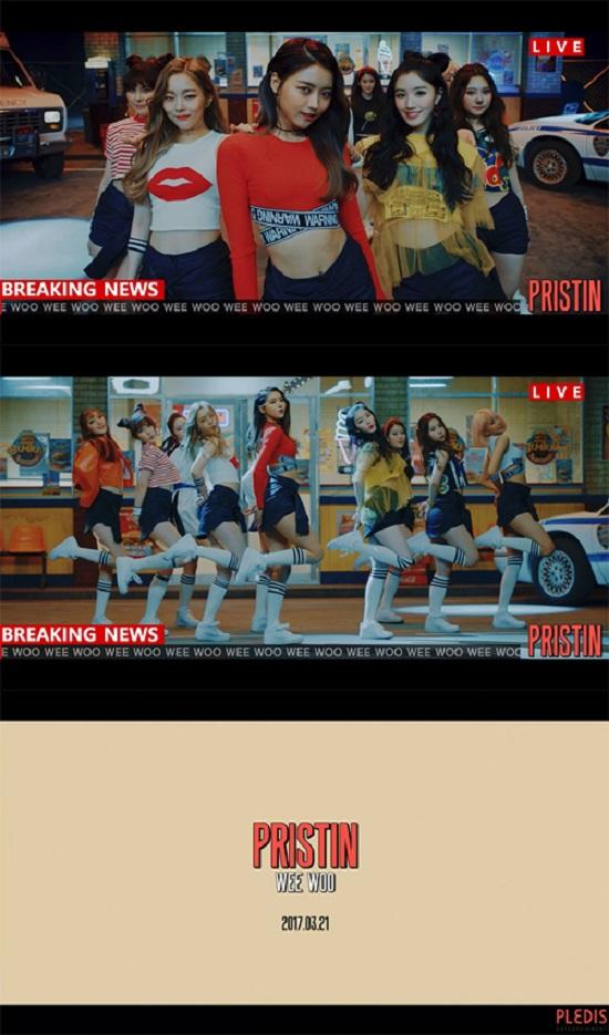 신예그룹 프리스틴 '위 우' 2차 티저. 그룹 프리스틴 데뷔 앨범 '하이! 프리스틴'은 21일 정식 발표를 앞두고 있다. /플레디스엔터테인먼트 제공