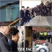 [TF포토] 파면 11일 만에 '피의자'로 검찰 소환된 박근혜 전 대통령