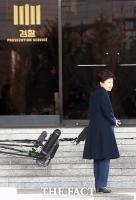 [이철영의 정사신] '피의자' 박근혜, 두 번의 기회를 잃다