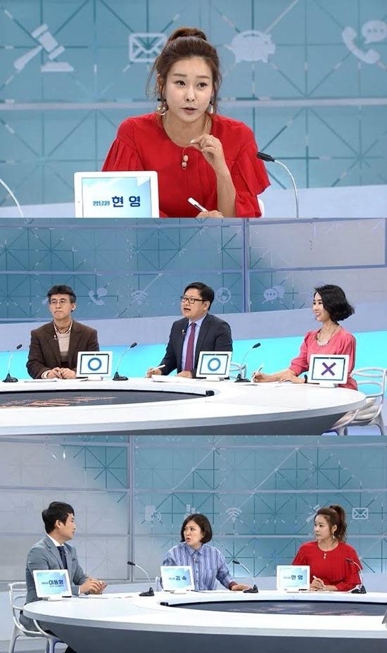 곽승준의 쿨까당 208회 스틸. 케이블 채널 tvN 곽승준의 쿨까당은 매주 수요일 오후 7시 20분 방송 된다. /tvN 제공
