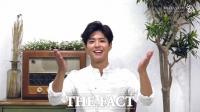 [TF포토] 박보검 '괜찮니? 에어키스 캠페인 동참'