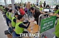 [TF포토] 국민의당 대통령후보 '광주·전남·제주' 완전국민경선 시작