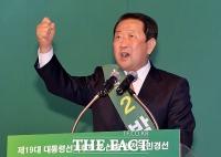 [TF포토] 국민의당 경선 돌입, '연설하는 박주선 후보'