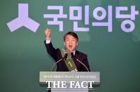 [TF포토] 안철수, '국민의당 대선 후보 자신감'
