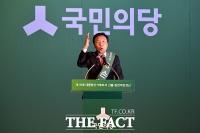 [TF포토] 대권 의지 밝히는 국민의당 손학규 후보