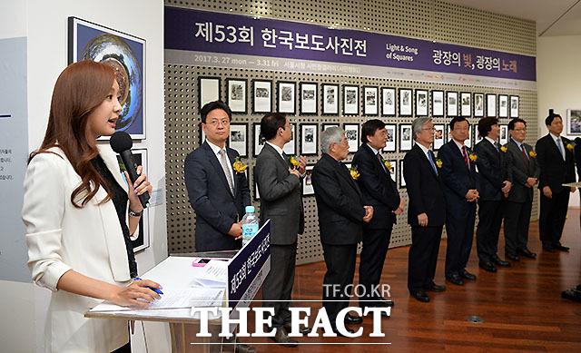 제53회 한국보도사진전 광장의 빛, 광장의 노래 개막식 사회를 보는 MBC스포츠 플러스 박지영 아나운서