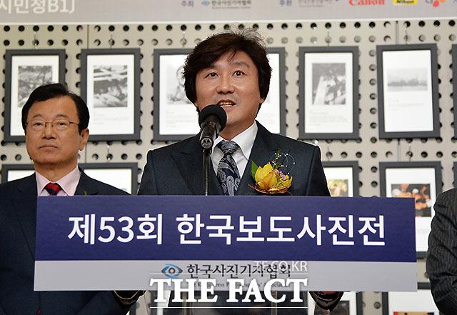 인사말하는 한국사진기자협회 이동희 회장
