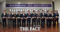 [TF포토] 제52회 한국보도사진전 '광장의 빛, 광장의 노래' 개막