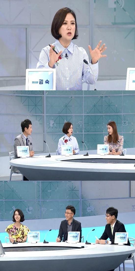 곽승준의 쿨까당 스틸. 29일 방송될 케이블 채널 tvN 곽승준의 쿨까당은 한 푼이라도 더 받는 통장의 법칙 편으로 꾸며진다. /tvN 제공