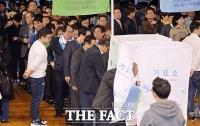 [TF포토] 순조롭게 진행되는 '민주당 충청권역 대선후보 경선'