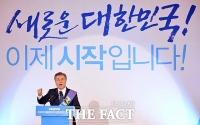 [TF포토] 문재인, '충청 민심에 호소하는 정권교체'