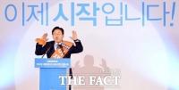 [TF포토] 이재명, '혼신 다하는 민주당 충청권역 경선'