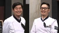 '냉장고를 부탁해' 김풍 vs 이연복! 정용화