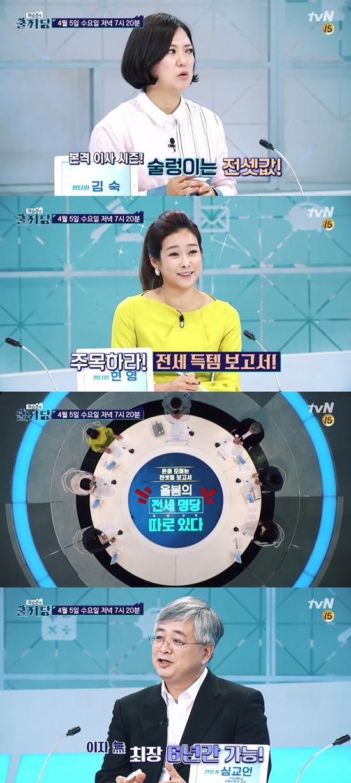 '곽승준의 쿨까당' 210회. 케이블 채널 tvN '곽승준의 쿨까당'은 매주 수요일 오후 7시 20분 방송된다. /tvN 제공