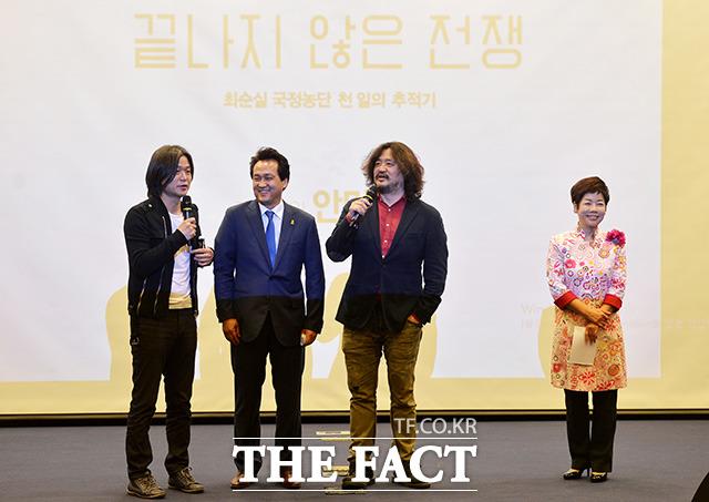 안 의원과 친분이 있는 개그우먼 김미화의 진행으로 시작