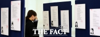 [TF포토] 세월호 3주기 기억프로젝트, 국회 의원회관서 전시