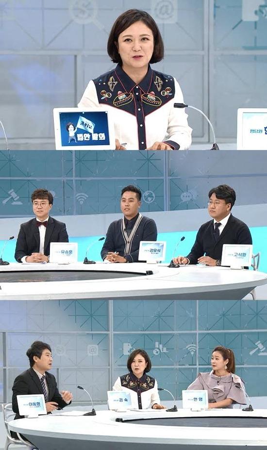 곽승준의 쿨까당 211회 스틸. 12일 방송될 케이블 채널 tvN 곽승준의 쿨까당은 경기는 불황, 중고는 활황 편으로 꾸며진다. /tvN 제공