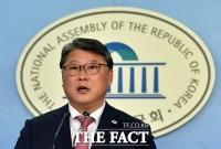 [TF포토] 조원진, 태극기 500만 힘 입어 대선 출마 선언