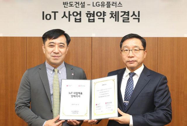 안성준 LG유플러스 IoT부문장(왼쪽)과 이정렬 반도건설 전무가 IoT 사업 협약을 체결하고 있다. /LG유플러스 제공
