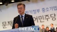 문재인, 15주째 1위 굳건…'유치원 논란' 안철수 하락