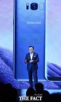 [TF포토] 고동진 '갤럭시 S8, 삼성이 다시 시작하는 제품'