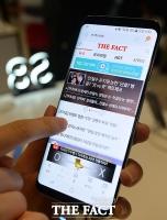 [TF포토] 더 강력해진 갤럭시S8, 21일 국내 출시